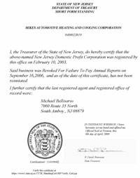 New Jersey certificate of good standing, New Jersey certificate of existence, New Jersey certificate of status, New Jersey